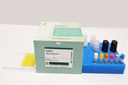 鱼溶血毒素检测试剂盒